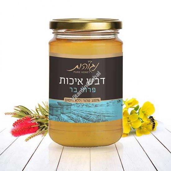 """דבש איכות טהור טבעי 1 ק""""ג - מכוורת נגוהות"""