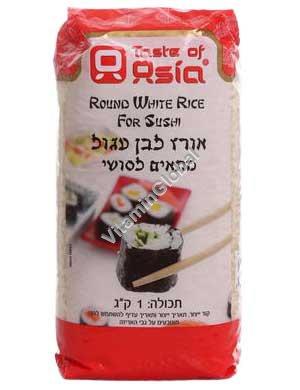 """אורז לבן עגול לסושי 1 ק""""ג - טעמי אסיה"""