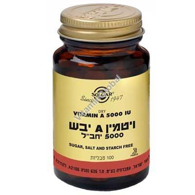 ויטמין A 5000 IU יבש 100 טבליות - סולגאר