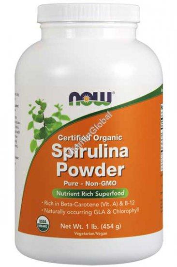אבקת ספירולינה אורגנית 454 גרם - נאו פודס