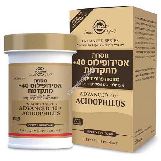 אסידופילוס 40+ 60 כמוסות - סולגאר