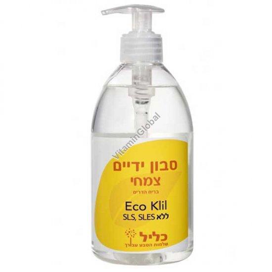"""סבון ידיים נוזלי צמחי בריח הדרים 500 מ""""ל - כליל"""
