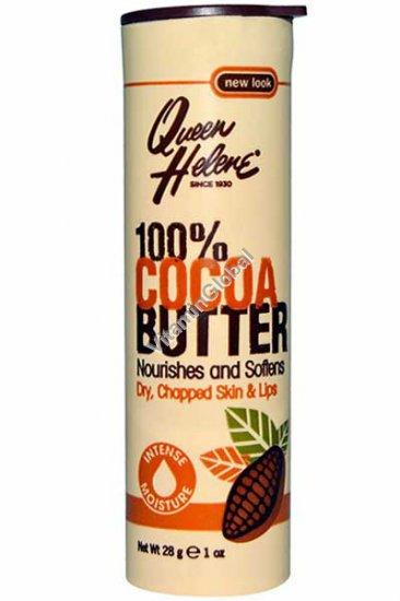 חמאת קקאו 100% טבעי - Queen Helene
