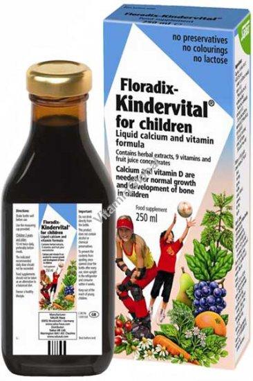 """קינדרויטל מולטי-ויטמין לילדים 250 מ""""ל - סאלוס"""