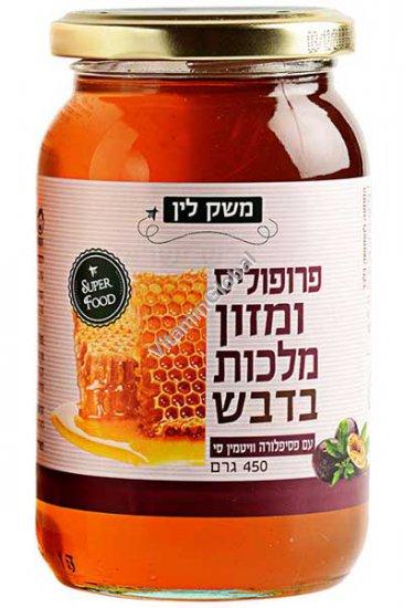 פרופוליס עם מזון מלכות בדבש טהור 450 גרם - משק דבורים לין