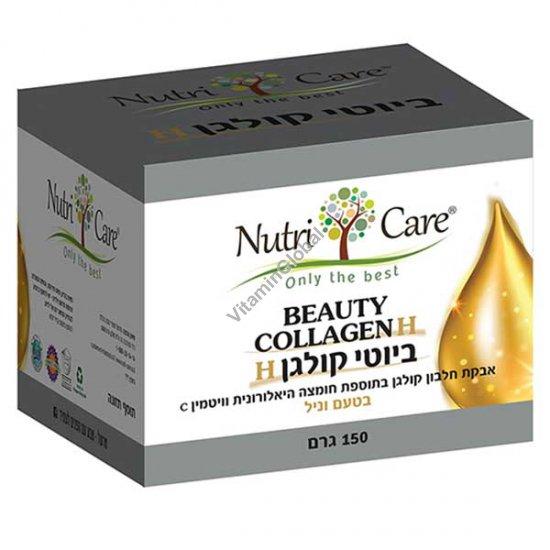אבקת קולגן דגים בתוספת חומצה היאלורונית וויטמין סי בטעם וניל 165 גרם - נוטריקר