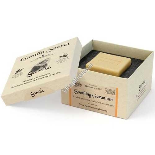 סבון טבעי גרניום לרחצה ולטיפוח 115 גרם - סבתא ג`מילה