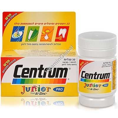 צנטרום ג\'וניור - מולטיויטמין לילדים מגיל 4 עד 12 בטעם פטל לימון 30 טבליות לעיסה