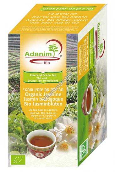 תה ירוק עם יסמין אורגני 20 שקיקים - עדנים