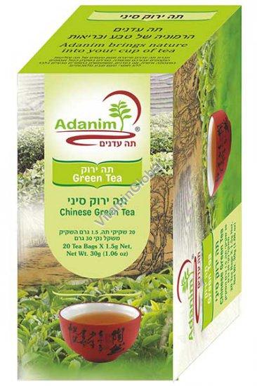 תה ירוק סיני 20 שקיקים - עדנים