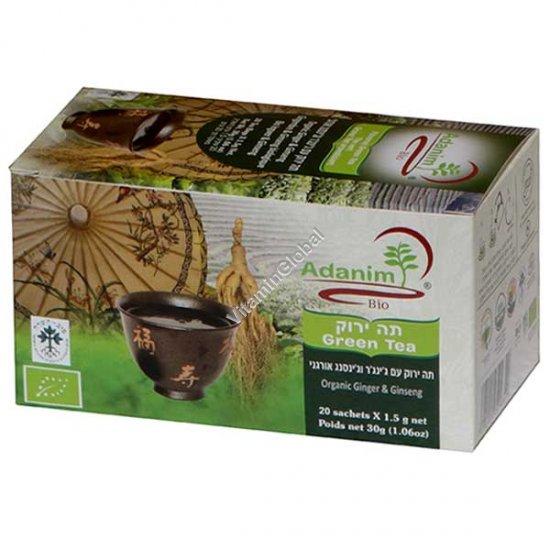 תה ירוק אורגני עם ג\'ינסנג וג\'ינג\'ר 20 שקיקים - עדנים
