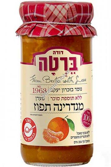 מעדן מנדרינה תפוז ללא תוספת סוכר 284 גרם - דודה ברטה