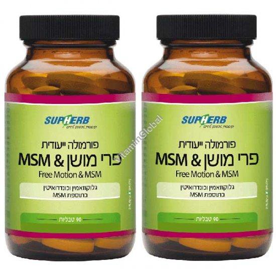 פרי מושן+MSM במארז 210 טבליות - סופהרב