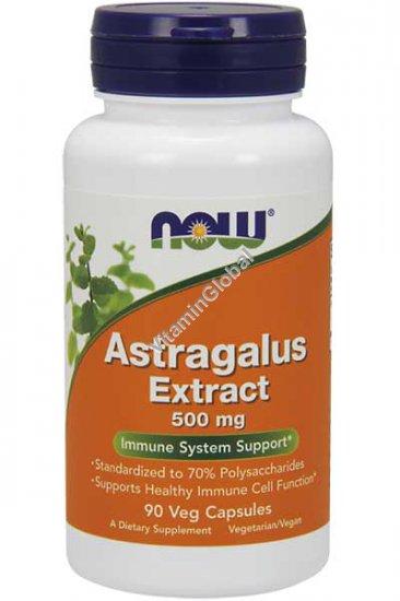 """תמצית שורש אסטרגלוס 500 מ""""ג 90 כמוסות צמחיות - נאו פודס"""