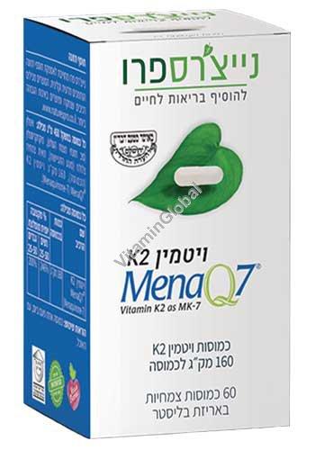 """ויטמין K2 - קיי 2 טבעי 160 מק""""ג 60 כמוסות צמחיות באריזת בליסטר - נייצרס פרו"""