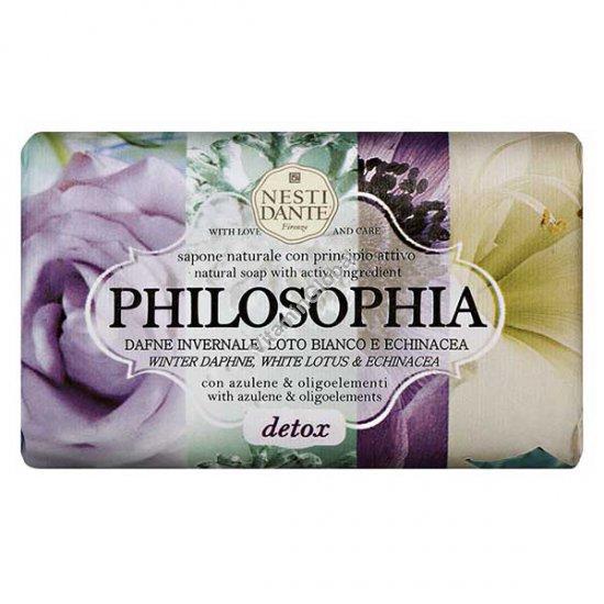 סבון טבעי טיפולי דיטוקס של סדרת פילוסופיה 250 גרם - נסטי דנטה
