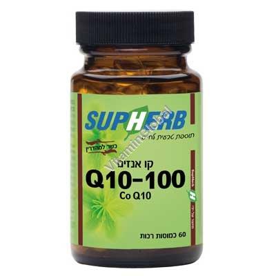 """קו-אנזים Q10 כשר למהדרין 100 מ""""ג 60 כמוסות רכות - סופהרב"""