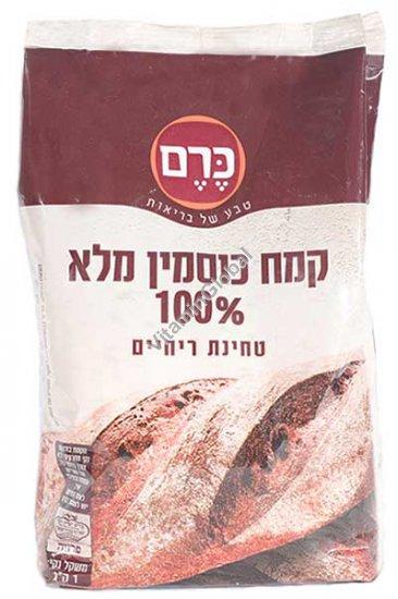 """קמח כוסמין מלא 100% טחינת ריחיים 1 ק""""ג - כרם"""