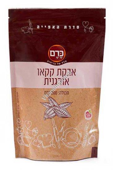 אבקת קקאו אורגנית 200 גרם - כרם