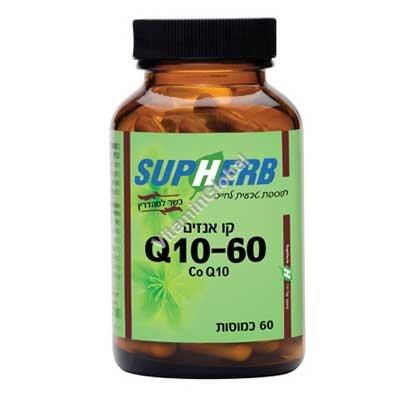 "Q10 קו-אנזים 60 מ""ג כשר למהדרין 60 כמוסות - סופהרב"