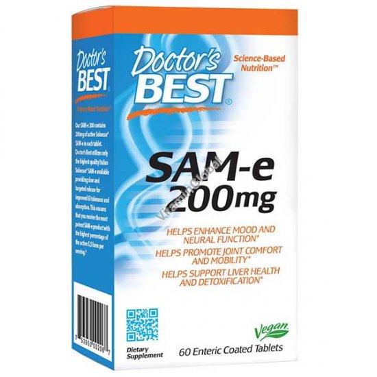 """סאם (ס-אדנוזיל-ל-מתיונין) בעל השפעה מקלה על תסמיני פיברומיאלגיה; כאבים, עייפות ודיכאון 200 מ""""ג 60 טבליות - דוקטורס בסט"""