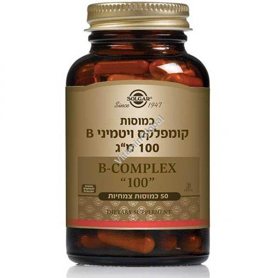 """קומפלקס ויטמיני בי 100 מ""""ג 50 כמוסות צמחיות - סולגאר"""