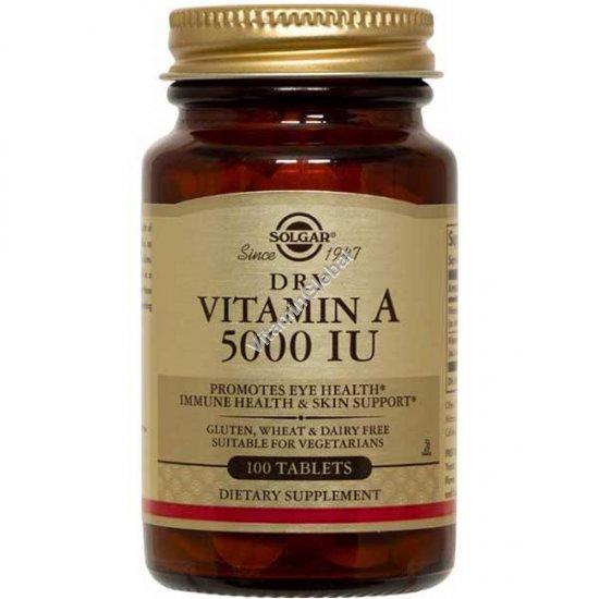 """ויטמין איי 5000 יחב""""ל יבש 100 טבליות - סולגאר"""