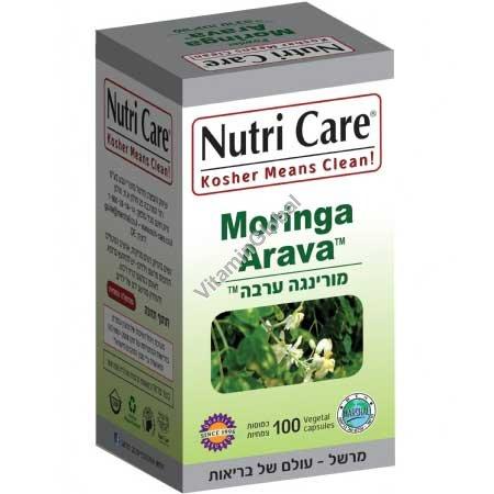 """עלי מורינגה כשר בד""""ץ 100 כמוסות צמחיות - נוטריקר"""