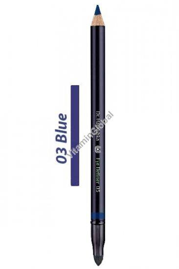 """עיפרון עיניים כחול 03 - ד""""ר האושקה"""