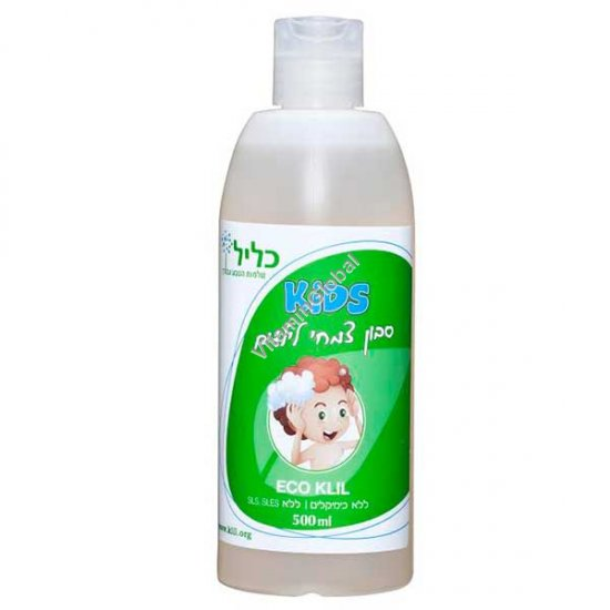 """סבון צמחי לילדים 500 מ""""ל - אקו כליל"""