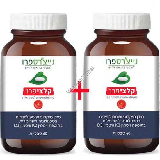 מבצע זוגות! קלציפרו - סידן מיקרוני ופוספוליפידים בתוספת ויטמין K2 וויטמין די3 120 (60+60) טבליות - נייצ\'רספרו