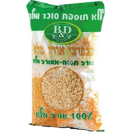 פצפוצי אורז מלא ללא תוספת מלח וסוכר 450 גרם - בטר אנד דיפרנט