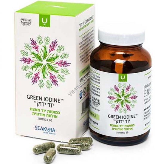 יוד ירוק - תוסף תזונה המכיל יוד מאצת אולווה אורגנית 60 כמוסות - סיקורה