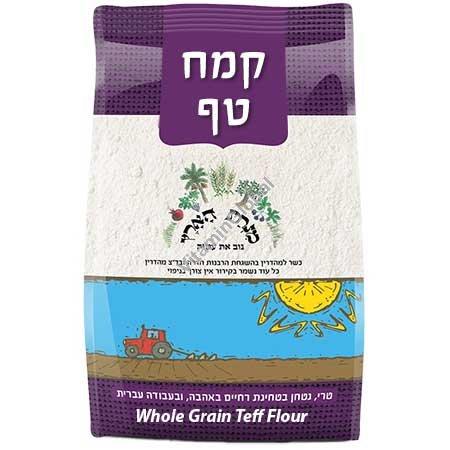 קמח טף מלא 1000 גרם - מנחת הארץ
