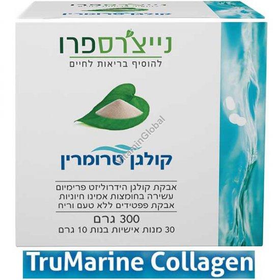 """קולגן טרומרין 300 גרם (30 מנות אישיות 10 גרם כ""""א) - נייצורס פרו"""