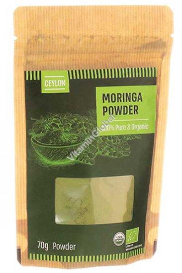 אבקת מורינגה אורגנית 70 גרם - נטורפוד
