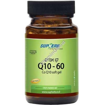 """Q10 קו אנזים כשר בד""""ץ 60 מ""""ג 60 כמוסות רכות - סופהרב"""