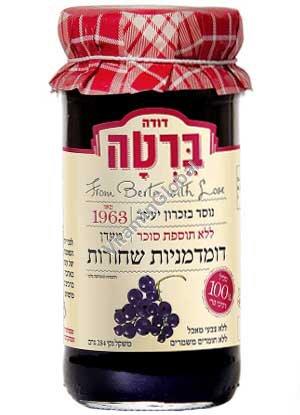 מעדן דומדמניות שחורות ללא תוספת סוכר 284 גרם - ברטה