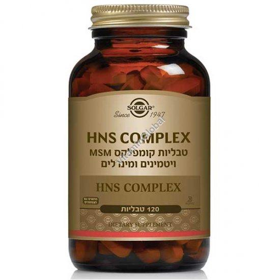 HNS קומפלקס לחיזוק הציפורניים, לבריאות השיער ולרעננות עור הפנים 120 טבליות - סולגאר