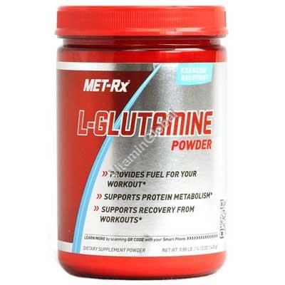 אבקת ל-גלוטמין 400 גרם - מטרקס