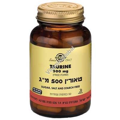 """טאורין 500 מ""""ג 50 כמוסות צמחיות - סולגאר"""