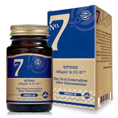 קומפלקס נאמבר 7 לטיפול בבעיות מפרקים 30 כמוסות צמחיות - סולגאר